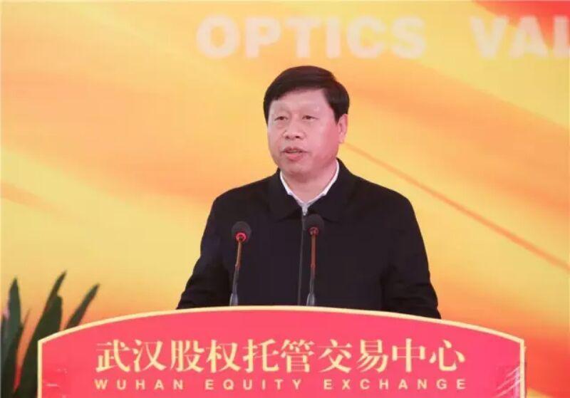 十堰市委书记张维国致辞.jpg