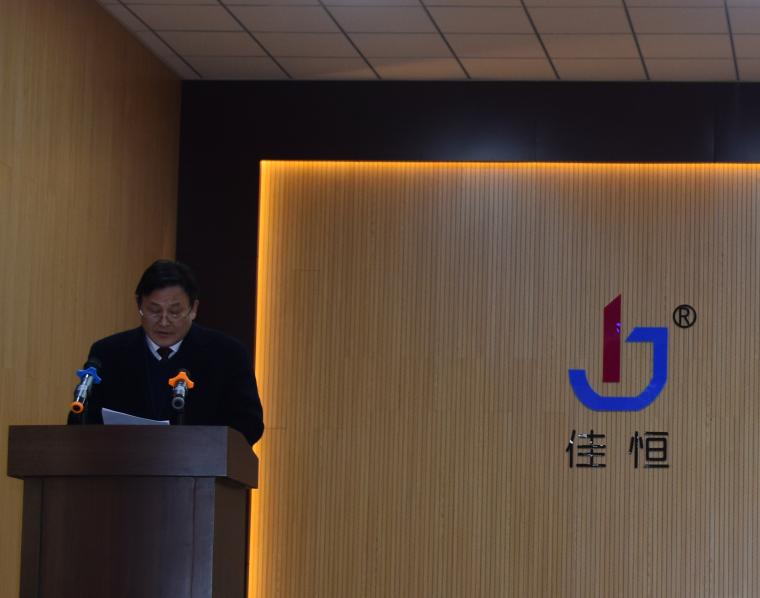 总裁杨永明先生做工作报告.png
