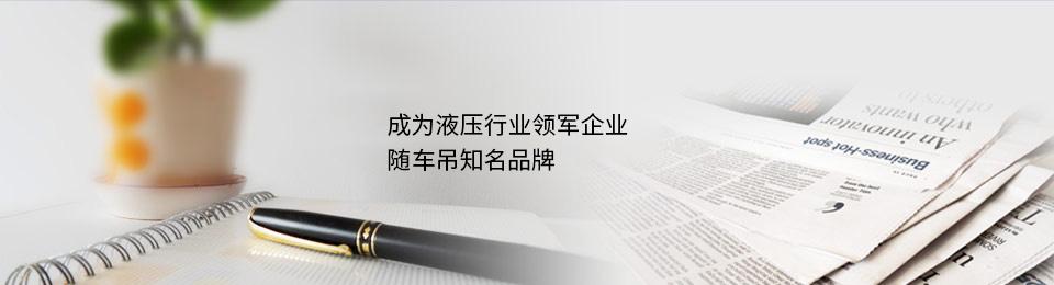 自卸车大奖手机官方